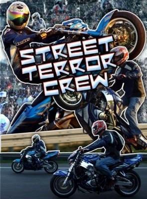 DVD STC w już w sprzedaży