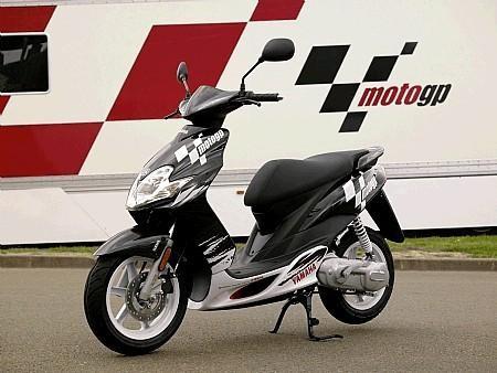 Skutery MotoGP od Yamahy