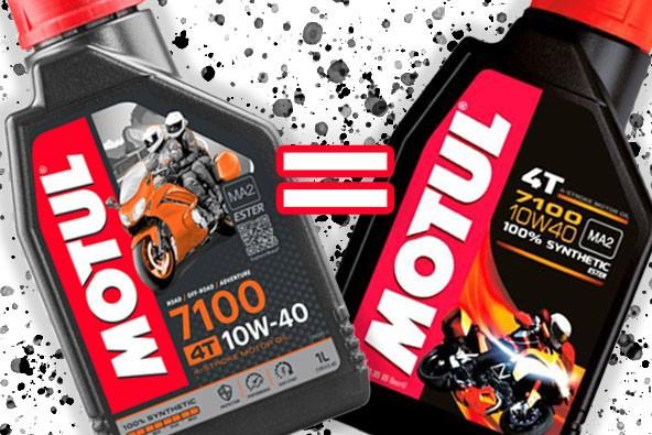Motul wprowadza nowe etykiety dla produktów serii Powersport