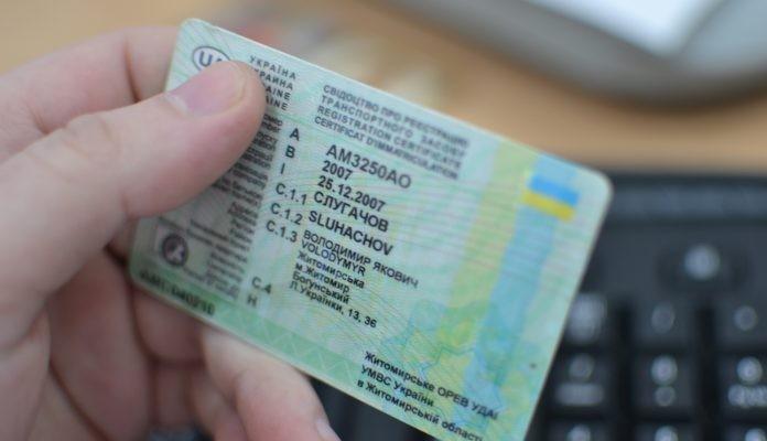 Prawko z Czech lub Ukrainy. Czy naprawdę warto ryzykować?