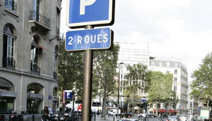 Parkowanie w Paryzu z