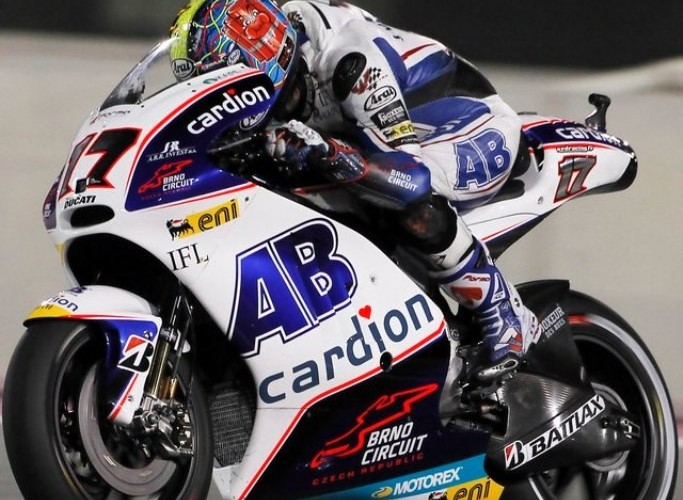 AB Cardion Katar GP 2012
