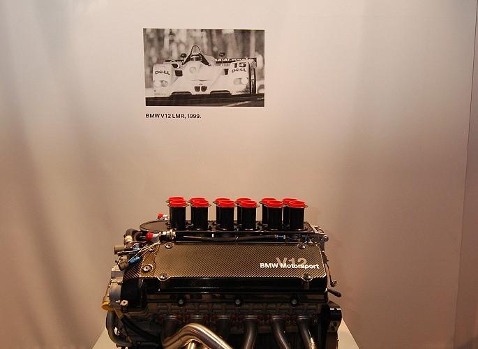 BMW P75 Silnik bolidu