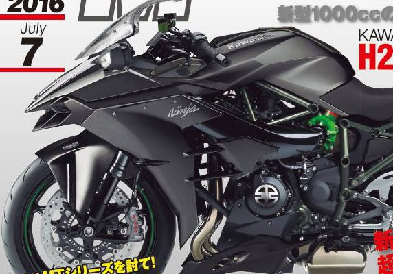 young machine kawasaki h2 gt z